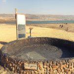 Грязевая ванна у Мёртвого моря